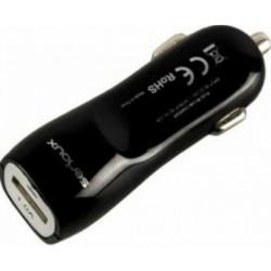 Serioux USB punjač...